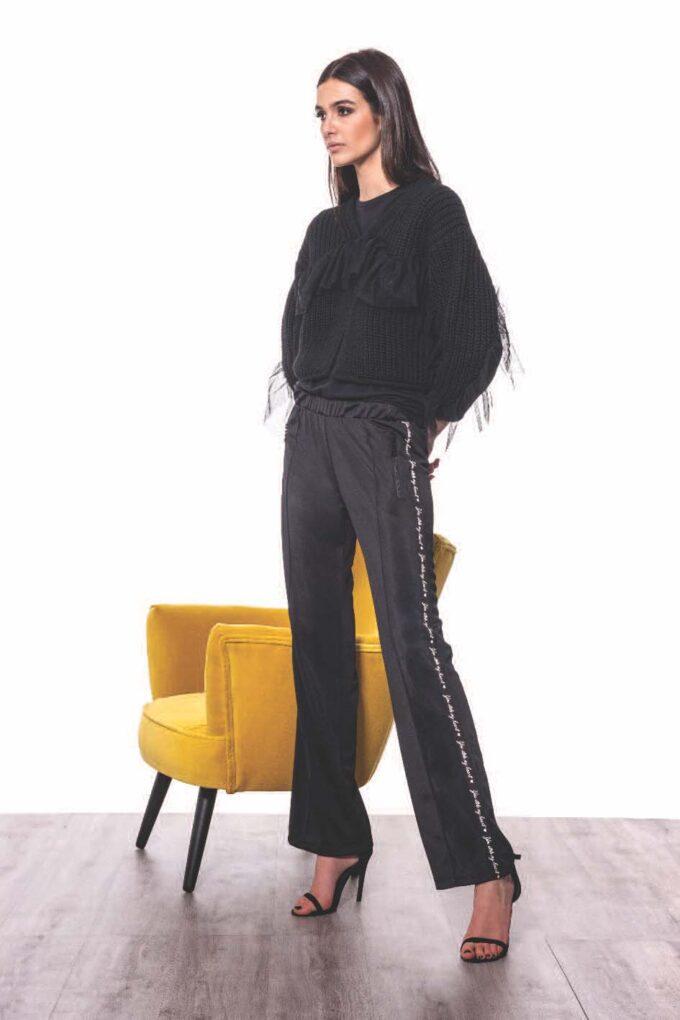 Cárdigan de la marca QGuapa Milano Negro